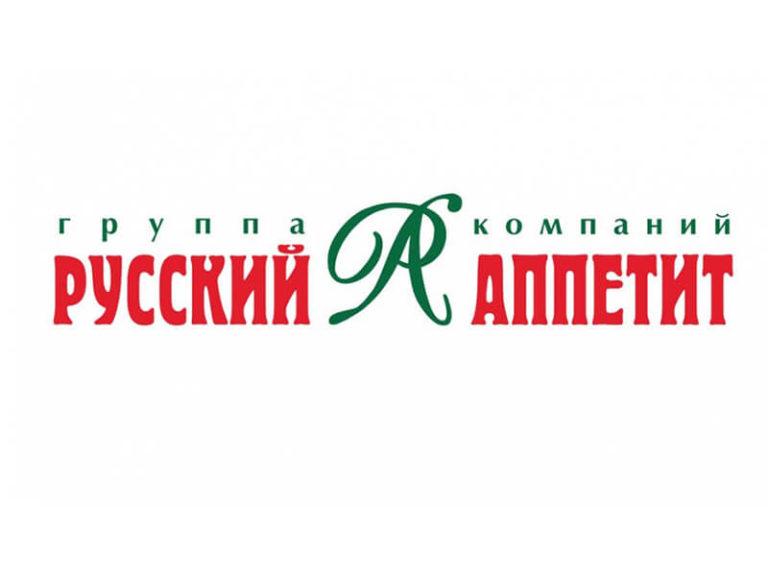 ГК ``Русский аппетит``