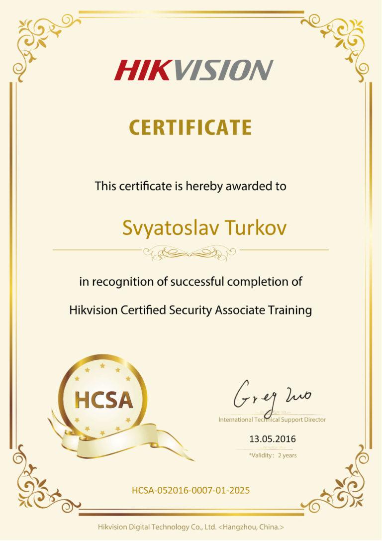 hikvision партнеры