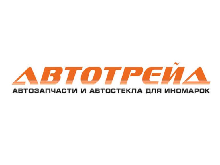 ООО ``Автотрейд``