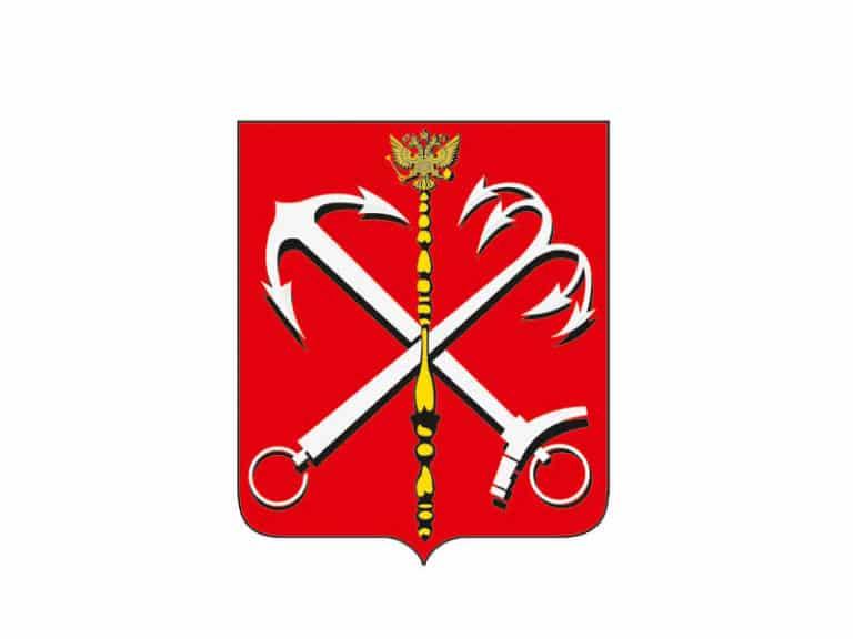 СПб ГБУЗ «Диагностический центр № 7»