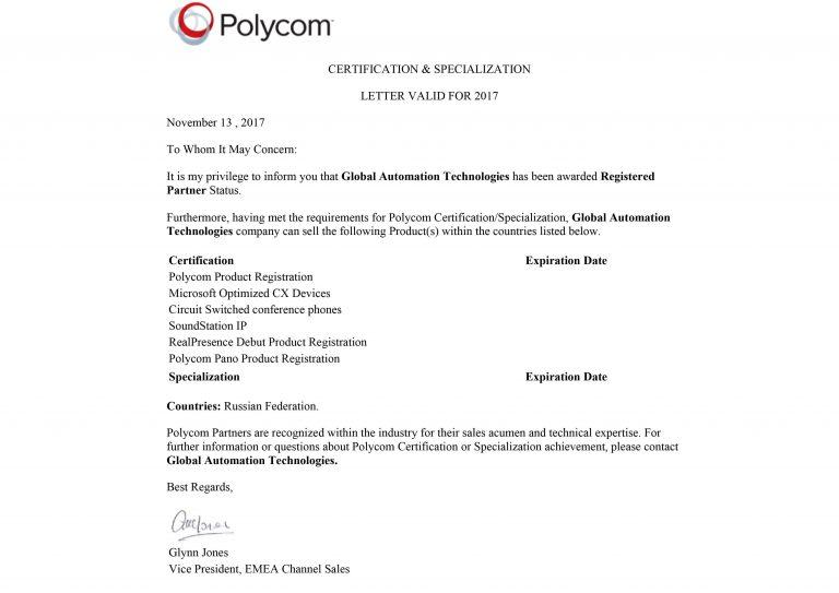 партнеры polycom
