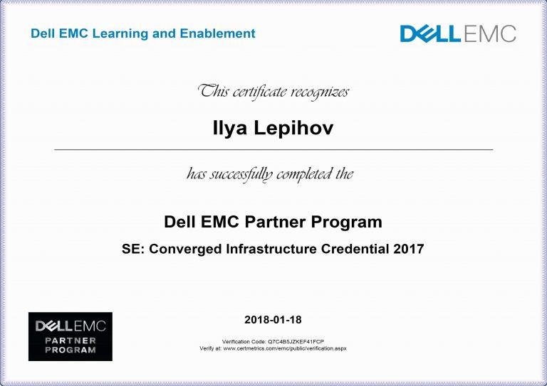 dell сертификат