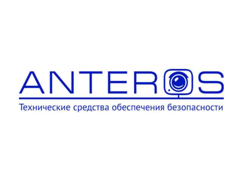 ООО «АНТЕРОС»