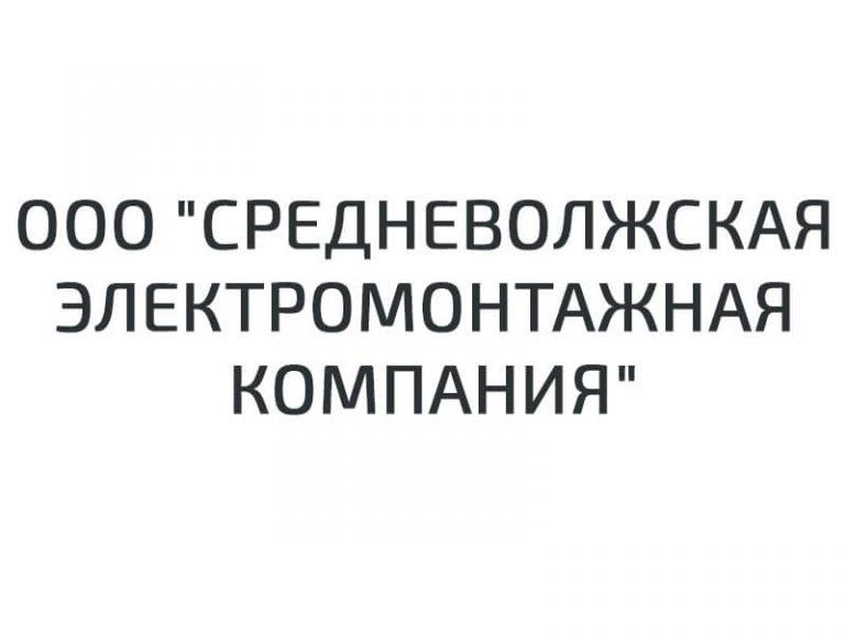 ООО «СЭК»