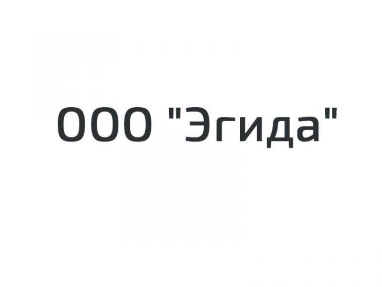 ООО ``Эгида``