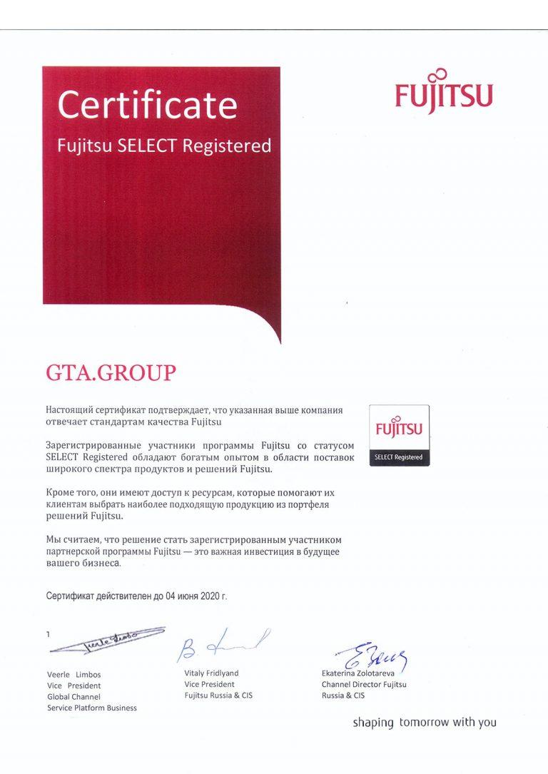 партнер Fujitsu